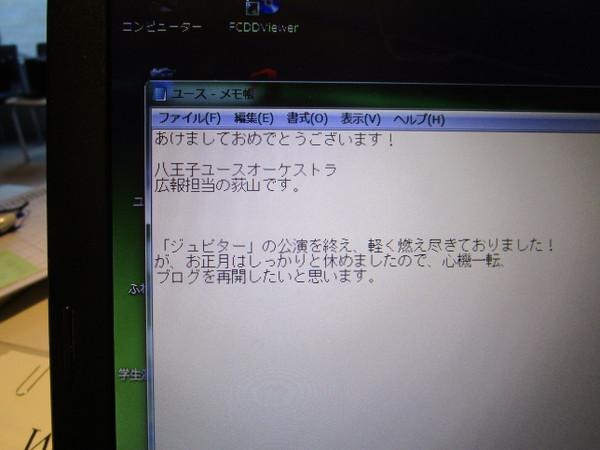 Img_5525