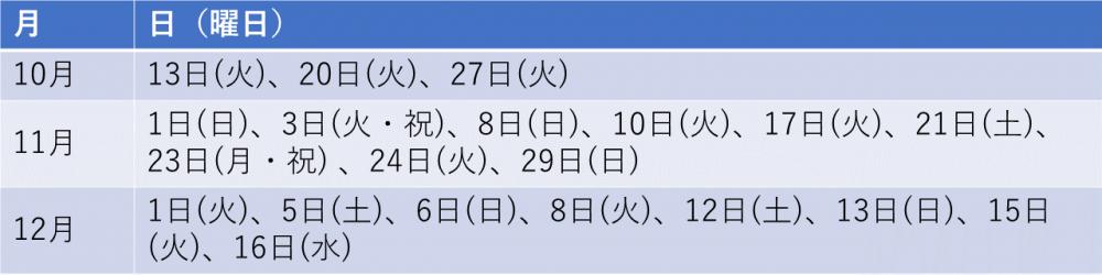 2_20200701185001